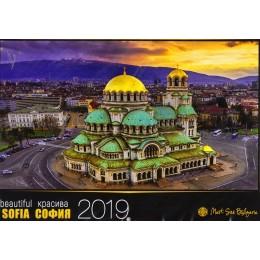 КАРТИЧКИ MUST SEE BULGARIA