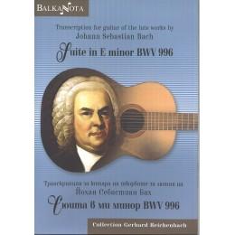 БАХ СЮИТА В МИ МИНОР BWV 996 ТРАНСКРИПЦИЯ ЗА КИТАРА