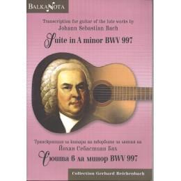 БАХ СЮИТА В ЛА МИНОР BWV 997 ТРАНСКРИПЦИЯ ЗА КИТАРА