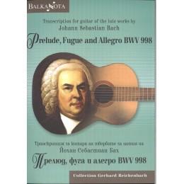 БАХ ПРЕЛЮД, ФУГА И АЛЕГРО BWV 998 ТРАНСКРИПЦИЯ ЗА КИТАРА