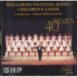 40 YEARS - BNR CHILDRENS CHOIR