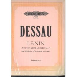 ДЮСО ЛЕНИН DESSAU LENIN