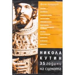 НИКОЛА КУТИН 35 ГОДИНИ НА СЦЕНАТА DVD