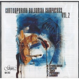 CONTEMPORARY BULGARIAN COMPOSERS - 2