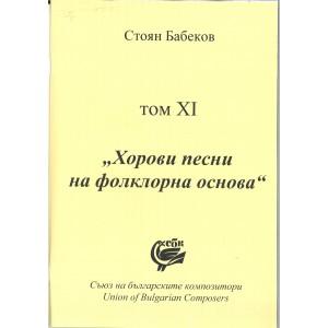 Стоян Бабеков - Хорови песни на фолклорна основа
