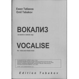 ВОКАЛИЗ ЗА ВИОЛА И СМЕСЕН ХОР ЕМИЛ ТАБАКОВ