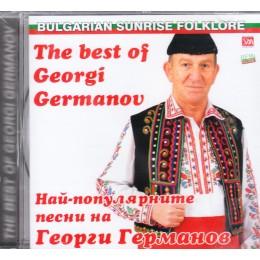 НАЙ-ПОПУЛЯРНИТЕ ПЕСНИ НА ГЕОРГИ ГЕРМАНОВ