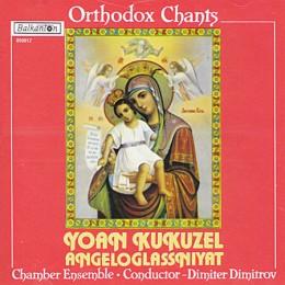 Yoan Kukuzel Angeloglassniyat - Orthodox Chants