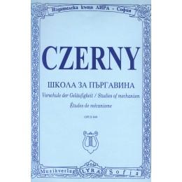 ЧЕРНИ ШКОЛА ЗА ПЪРГАВИНА ОП. 849 CZERNY