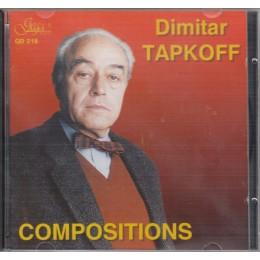 """Димитър Тъпков """"Композиции"""""""
