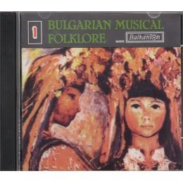"""""""Bulgarian Musical Folklore"""" vol. 1"""