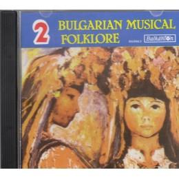 """Bulgarian Musicаl Folklore"" vol. 2"