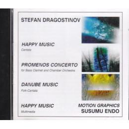 "Стефан Драгостинов ""Happy Music"""