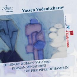 ЯСЕН ВОДЕНИЧАРОВ THE SNOW WOMAN